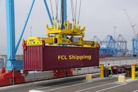 FCL الشحن